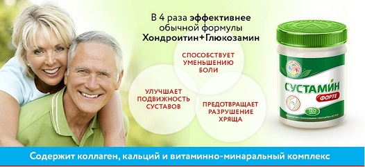 http://gorillagym.kg/img/photos/src/banner_Health_Sustamin_3-39.jpg