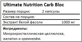 http://gorillagym.kg/img/photos/src/ultimate-nutrition-carb-bloc-facts.jpg